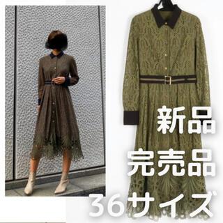 GRACE CONTINENTAL - 【新品】グレースコンチネンタル diagram レース刺繍ドレス 36