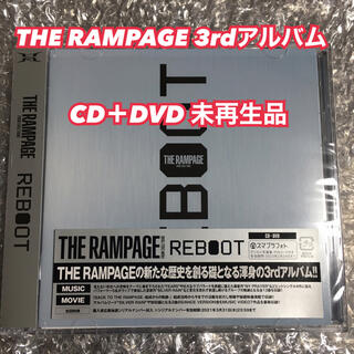 THE RAMPAGE - THE RAMPAGE  REBOOT  CD DVD  アルバム 吉野北人