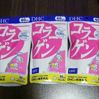 DHC - DHC コラーゲン 60日分×3袋