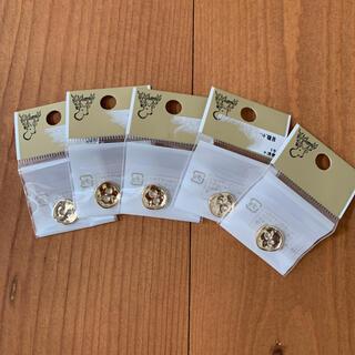 キワセイサクジョ(貴和製作所)の【新品】ボタンパーツ ラウンド 槌目 12mm ゴールド×5個セット★貴和製作所(各種パーツ)