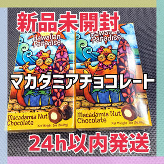 マカダミアナッツ チョコレート ハワイ お菓子(菓子/デザート)