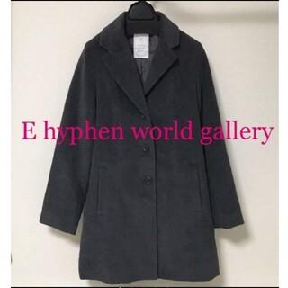 イーハイフンワールドギャラリー(E hyphen world gallery)のE hyphen world gallery イーハイフン チェスターコート(チェスターコート)