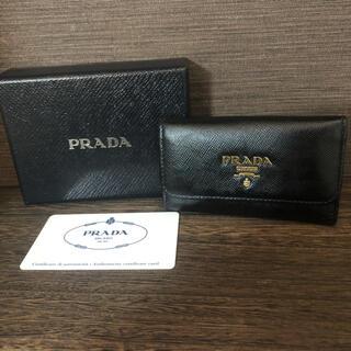 PRADA - PRADA プラダ バイカラー キーケース