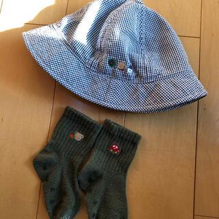 ファミリア(familiar)のファミリア 帽子(帽子)