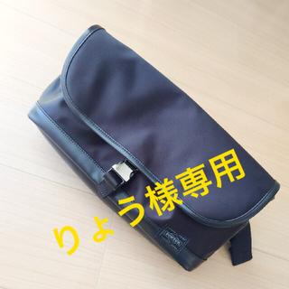 ヨシダカバン(吉田カバン)の【りょう様専用】ポーター ボディーバッグ(ブラック)(ボディーバッグ)