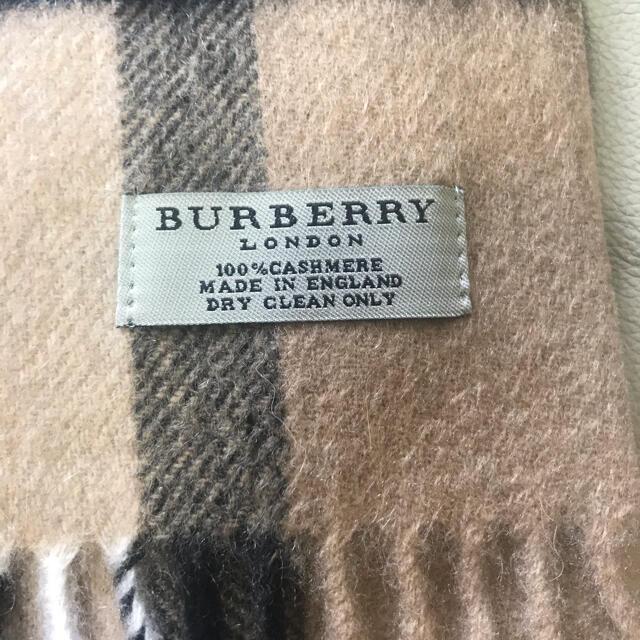 BURBERRY(バーバリー)のバーバリーマフラー レディースのファッション小物(マフラー/ショール)の商品写真