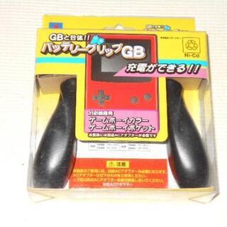 ゲームボーイ(ゲームボーイ)のGB★バッテリーグリップGB ブラック HORI★新品未開封(携帯用ゲームソフト)