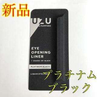 FLOWFUSHI - 【新品未使用】UZU アイライナー