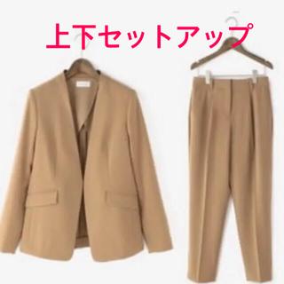 PLST - プラステ★ノーカラージャケット★パンツ★セットアップ★キャメル★