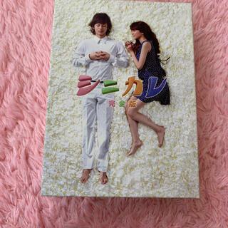 Kis-My-Ft2 - シニカレ完全版 DVD-BOX DVD