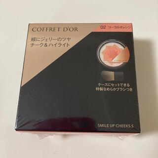 COFFRET D'OR - コフレドール スマイルアップチークスS 02 コーラルオレンジ(4g)