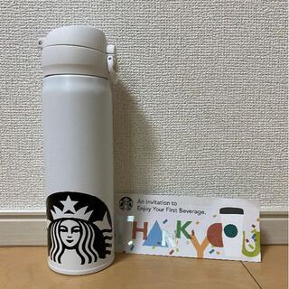 スターバックスコーヒー(Starbucks Coffee)のスターバックス ハンディーステンレスボトルホワイト 500ml(その他)