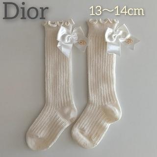 ベビーディオール(baby Dior)のほぼ未使用 クリスチャンディオール ベビーディオール ベビー靴下 13~14cm(靴下/タイツ)