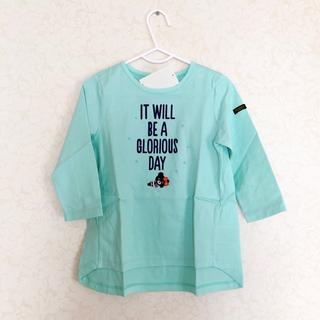 DOUBLE.B - 新品 ダブルビー  Tシャツ 110 ミキハウス