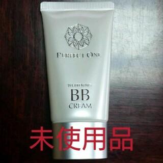 パーフェクトワン(PERFECT ONE)のパーフェクトワン  薬用ホワイトニングBBクリーム  美白  ナチュラル(BBクリーム)