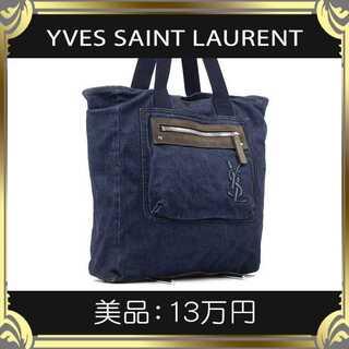 Saint Laurent - 【真贋査定済・送料無料】イヴサンローランのトートバッグ・美品・本物・デニム地