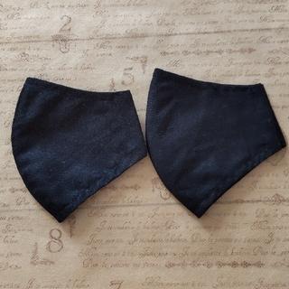 マスク(THE MASK)の(ナ)  2枚セット  ✾sale✾   黒インナーマスク(その他)