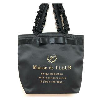 Maison de FLEUR - Maison de FLEUR トートバッグM