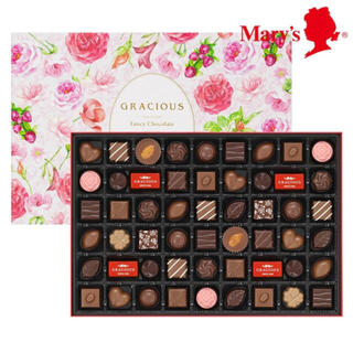 最終値下げ メリーチョコレート グレイシャスファンシーチョコレート 54個入り(菓子/デザート)