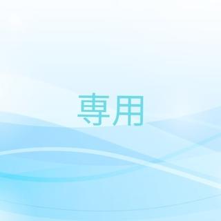 saboten様専用(アイライナー)