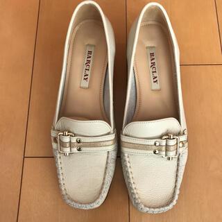 バークレー(BARCLAY)の状態◉バークレー BARCLAY 本革 ローファー パンプス  23.5(ローファー/革靴)