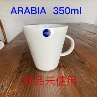 アラビア(ARABIA)の新品未使用!!アラビア マグカップ ココマグ (グラス/カップ)
