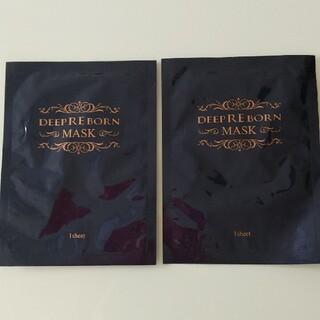 ディープリボーン美容液マスク 2枚セット(パック/フェイスマスク)