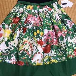 M'S GRACY - ★お取り置き商品です。スカート★グリーンお花柄素敵42★エレガント
