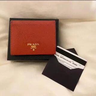 PRADA - PRADA(プラダ) 二つ折り財布