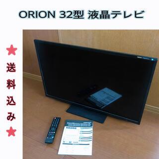 ドウシシャ - オリオン 32型 液晶テレビ ORION DNX32-3BP
