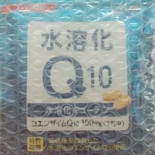 ニッシンセイフン(日清製粉)の水溶化コエンザイムq10 日清製粉グループ(ビタミン)