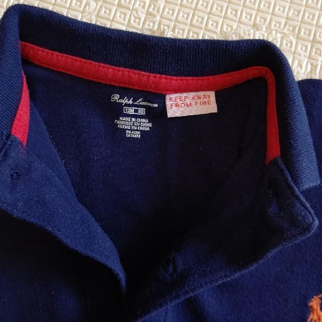 Ralph Lauren(ラルフローレン)の新品未使用ラルフローレン 子供服 ロンパース 80サイズ キッズ/ベビー/マタニティのベビー服(~85cm)(ロンパース)の商品写真