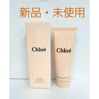 Chloe - クロエ パフュームハンドクリーム