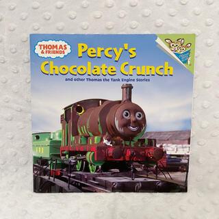 ボーネルンド(BorneLund)のチョコレートパーシー 機関車トーマス 英語 絵本(絵本/児童書)
