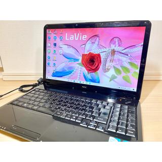 エヌイーシー(NEC)の【HDD640G】人気のLavie/HDMI/WiFi/テンキー/ノートパソコン(ノートPC)
