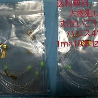 ガマカツ(がまかつ)の特別限定価格、丸せいご針16号1本針×10本セット(釣り糸/ライン)