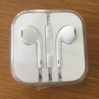 Apple - iPhoneイヤホン 純正