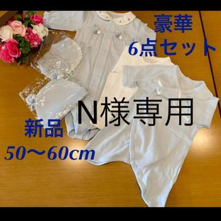 ニシマツヤ(西松屋)の【新品】ELFINDOLL★50〜60★豪華6点セット✨(ロンパース)
