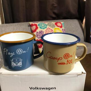 フォルクスワーゲン(Volkswagen)のフォルクスワーゲン ホーロー ペアマグカップ(マグカップ)