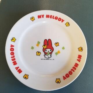 マイメロディ - マイメロディ 皿