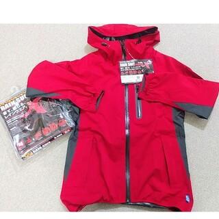 ウォークマン(WALKMAN)の【新品】ワークマン レインウエア・スーツ フィールドコア(R-006)赤(ナイロンジャケット)