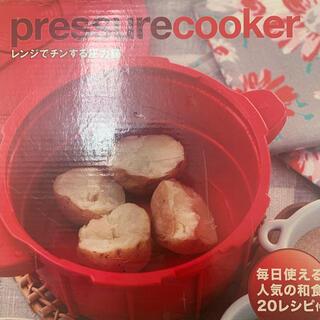 マイヤー(MEYER)のマイヤー レンチン圧力鍋  ピンク色(鍋/フライパン)