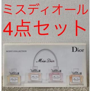 Christian Dior - 【未使用含む】Dior ミスディオール 4点セット