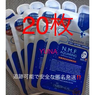 20枚‼️ アクアリング メディヒール NMF♡パック mediheal☆♡e(パック/フェイスマスク)