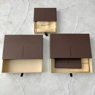 ルイヴィトン(LOUIS VUITTON)の【ルイヴィトン】空き箱 3個セット(ショップ袋)