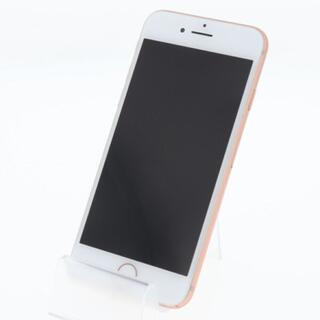 アイフォーン(iPhone)の【B】SIMフリー iPhone8 256GB ゴールド(スマートフォン本体)