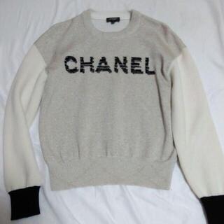 CHANEL - 美品!ノベルティ ロゴニット セーター