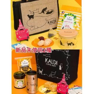 カルディ(KALDI)の【新品未使用】カルディ ネコの日バッグ2つセット(トートバッグ)