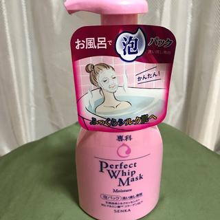 センカセンカ(専科)の専科 パーフェクトホイップマスク洗い流し専用泡パック(パック/フェイスマスク)