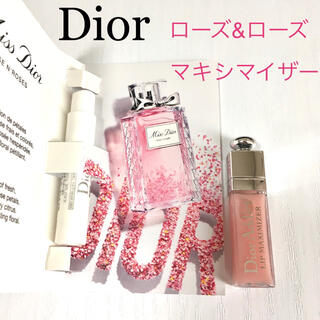 Christian Dior - お値下げ中!Dior マキシマイザー ミスディオール ローズ&ローズ
